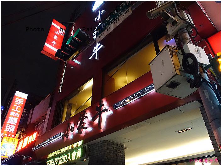 台北小蒙牛 (3).JPG