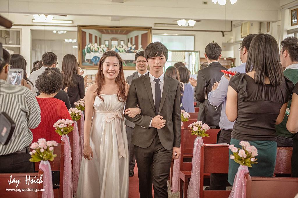 婚攝,台南,台南大飯店,蕾絲,蕾絲洋房,婚禮紀錄,婚攝阿杰,A-JAY,婚攝A-Jay,教堂,聖彌格,婚攝台南-090