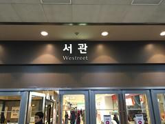 Westreet