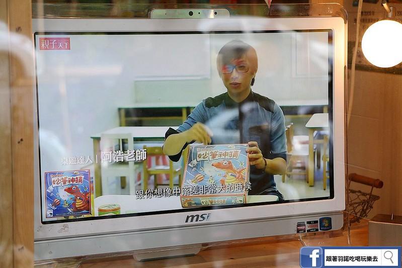 骰子人遊戲咖啡館南勢角捷運桌遊116