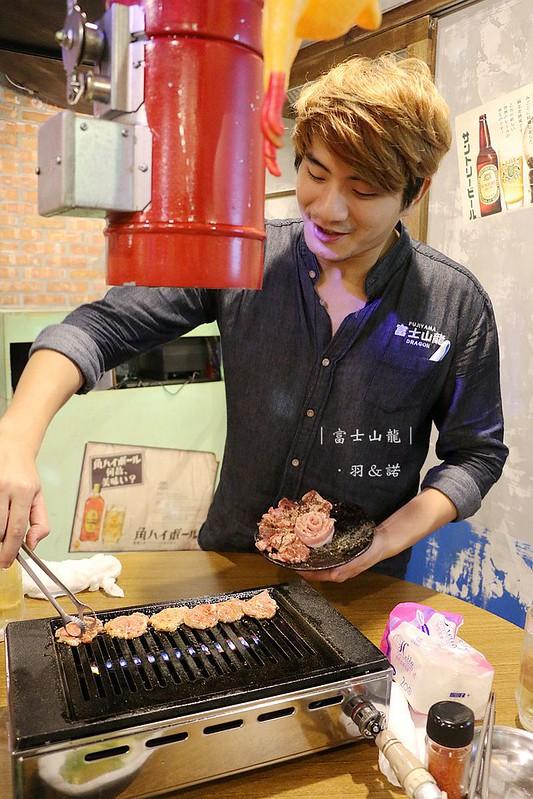 東區燒肉富士山龍053