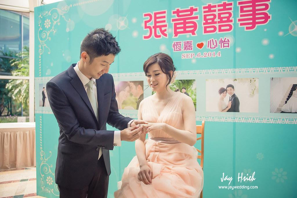 婚攝,楊梅,揚昇,高爾夫球場,揚昇軒,婚禮紀錄,婚攝阿杰,A-JAY,婚攝A-JAY,婚攝揚昇-026