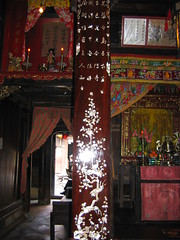 Merchant Mansion in Hoi An