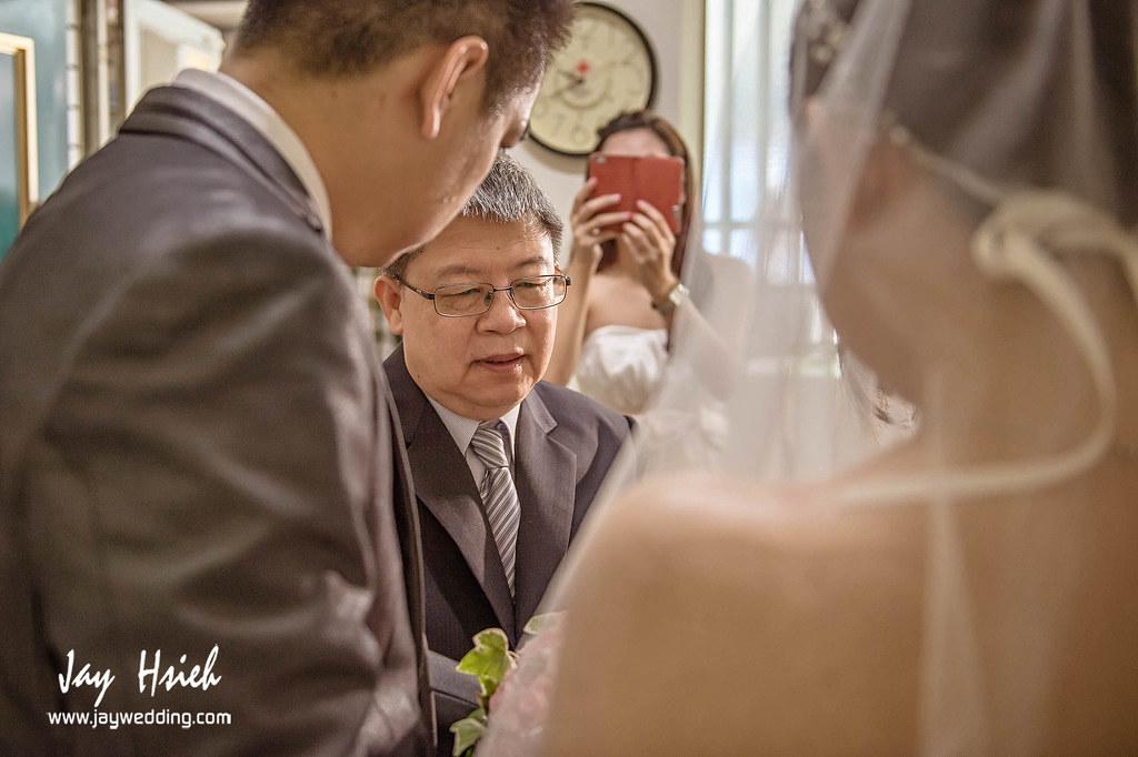 婚攝,台南,台南大飯店,蕾絲,蕾絲洋房,婚禮紀錄,婚攝阿杰,A-JAY,婚攝A-Jay,教堂,聖彌格,婚攝台南-067