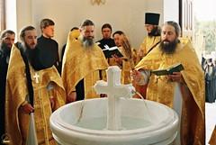 109. Освящение часовни в Богородичном 2005 г