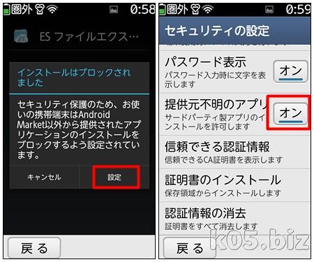 f-12d app 02