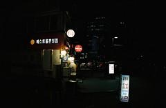 ... (june1777) Tags: street light 2 night t fuji ar superia 28mm snap 400 seoul konica pushed autoreflex f35 xtra hexanon