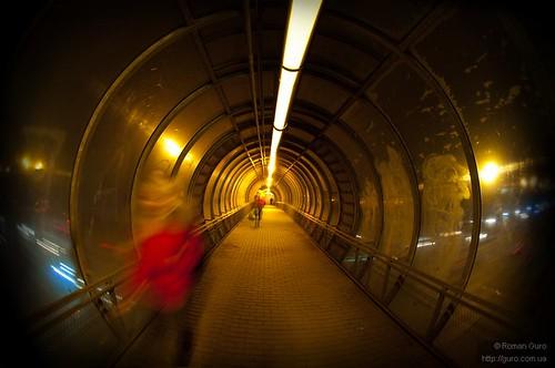 Тунель