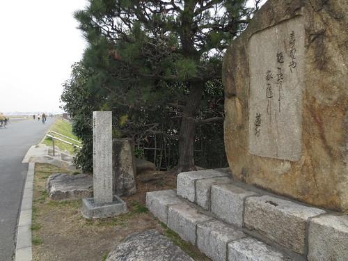 与謝蕪村碑