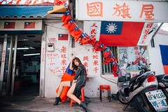 WIL_0098 (WillyYang) Tags: roc taiwan flag portrait canon sony 5d3 a7 2470f28 2470mmf28lii 50mm 50mmf12 50l 50mmf12l