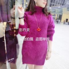 ma15_105 (Homair) Tags: fuzzy fluffy angora sweater tneck dress