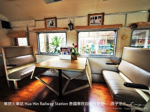 華欣火車站 Hua Hin Railway Station 泰國華欣自由行景點 21