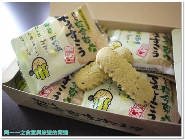 日本沖繩伴手禮金楚糕鹽新垣菓子店南風堂image019