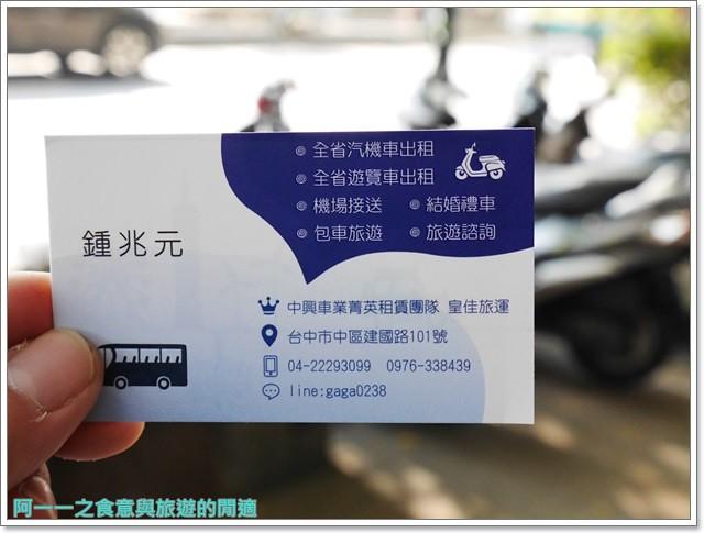 台中火車站租機車中興租車免簽本票免押金新車image015