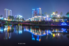 Night scene (brook1979) Tags: pool garden maple pond flood scene storage taichung