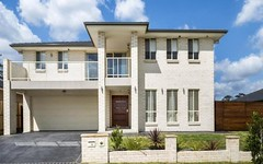 12 Bimberi Avenue, Minto NSW