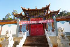 503 Xingmeng (farfalleetrincee) Tags: china travel history tourism temple asia adventure mongolia guide yunnan  tonghai minoritygroup mongols gengiskhan yuandynasty xingmeng