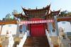 503 Xingmeng (farfalleetrincee) Tags: china travel history tourism temple asia adventure mongolia guide yunnan 云南 tonghai minoritygroup mongols gengiskhan yuandynasty xingmeng 兴蒙蒙古族乡 通海县