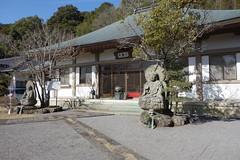 Dairaku-ji Temple (Bokuya) Tags: temple