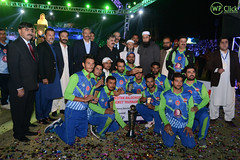 Closing ceremony All Pakistan FC Balochistan T-20 Cricket Tournament 2016 (watanpaal Photography) Tags: quetta balochistan pakistan watanpaal watanpaalphotography dinmuhammadwatanpaal fc fcsports fcmela fctournament fccrickettournament quettasportsfestival allt20pakistancrickettournament t20cricket t20crickettournament pcb sports cricket baluchistan