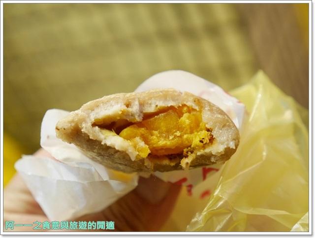 寧夏夜市捷運雙連站美食小吃老店滷肉飯鴨蛋芋餅肉羹image031