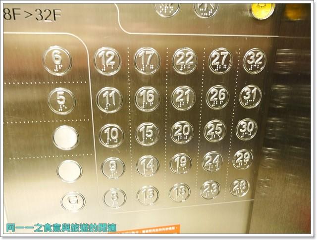 香港旅遊住宿飯店宜必思ibis中上環酒店機場快線image022