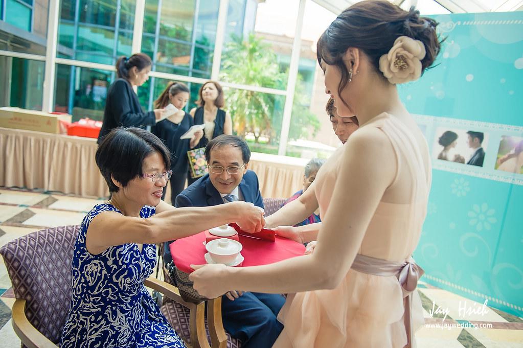 婚攝,楊梅,揚昇,高爾夫球場,揚昇軒,婚禮紀錄,婚攝阿杰,A-JAY,婚攝A-JAY,婚攝揚昇-022