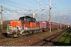 JRF_DD51-1801GB_231214 (Catcliffe Demon) Tags: japan railways aichiprefecture b2b jrf intermodal diesellocomotive jrfreight dieselhydraulic dd51 jr containertrains japanrailimages2014