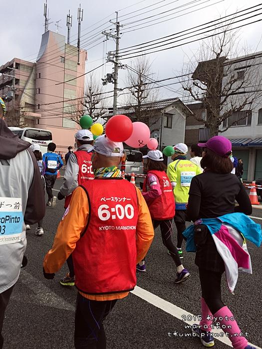 2015京都馬拉松 (31).JPG