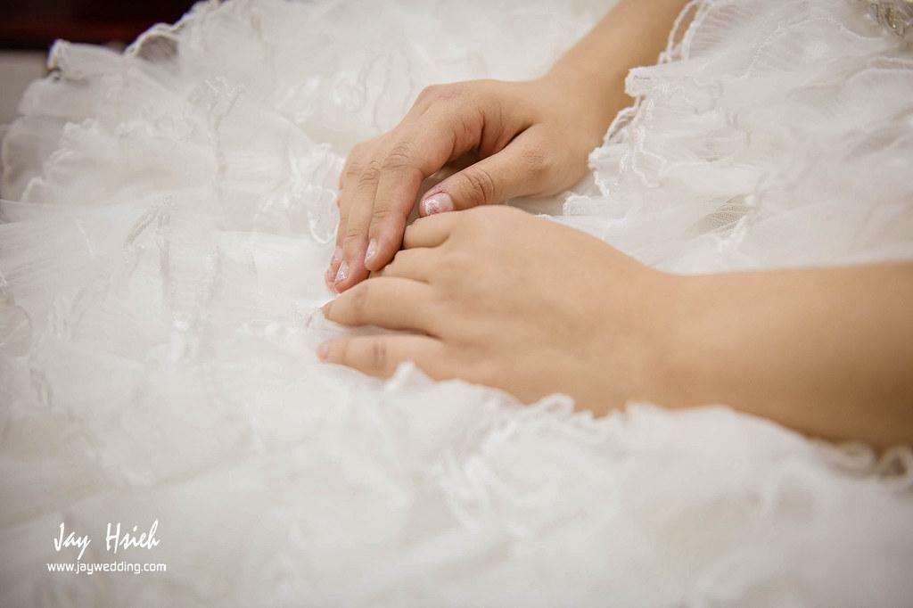 婚攝,台南,台南大飯店,蕾絲,蕾絲洋房,婚禮紀錄,婚攝阿杰,A-JAY,婚攝A-Jay,教堂,聖彌格,婚攝台南-017