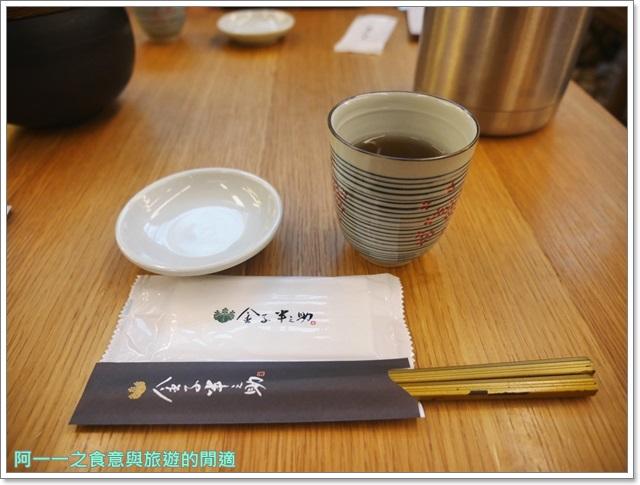 台北車站美食.金子半之助.天丼.東京.排隊店.日式料理image013