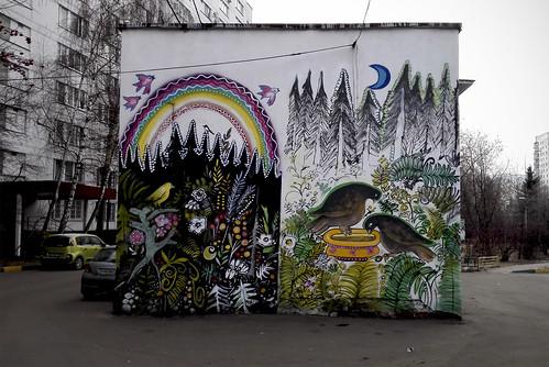 Москва. Весёлая наша жизнь) ©  katunchik