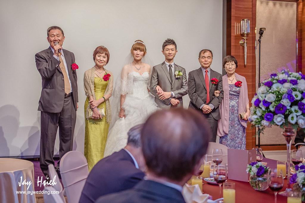 婚攝,台北,大倉久和,歸寧,婚禮紀錄,婚攝阿杰,A-JAY,婚攝A-Jay,幸福Erica,Pronovias,婚攝大倉久-083