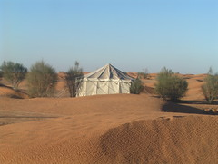 Our Isolated Tent in the Tunisian Desert