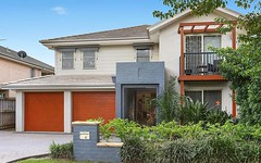 3 Wedge Place, Beaumont Hills NSW