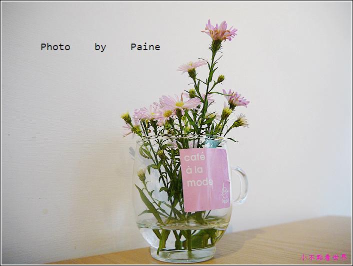 台北cafe a la mode (42).JPG