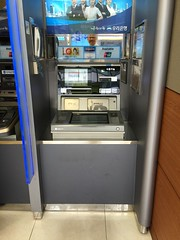 Verwarmde pinautomaat