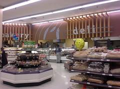 bakery-deli area, Jan. 31, 2015 (l_dawg2000) Tags: old retail vintage mississippi store supermarket 80s ms deli produce grocery remodel meats kroger batesville 2015remodel