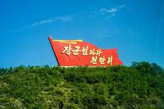 L1003676 (KiRInMao~~~) Tags:   travel  leica leicacamera zeiss carlzeiss zeisslens csonnar sonnar 50mm 50mm15 streetphotography csonnart1550 t northkorea