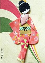 ATC1321 - Saori (tengds) Tags: japanesepaperdoll origamidoll kimonodoll asiandoll ningyo geisha japanese asian kimono coralpink flowers obi gold green japanesepaper yuzenwashi washi origamipaper chiyogami toenailartsticker nailsticker red yellow handmadecard card atc artcard tradingcard papercraft tengds