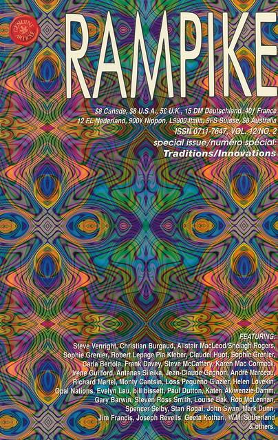 RAMPIKE vol.12 #2