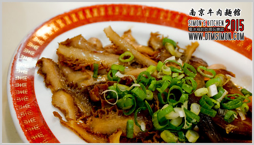 南京牛肉麵10.jpg