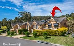 5/49-51 Bonito Street, Corlette NSW