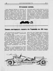 1911-04-25.  07.  28 (foot-passenger) Tags: 1911      automobilist russianstatelibrary rsl april russianillustratedmagazine