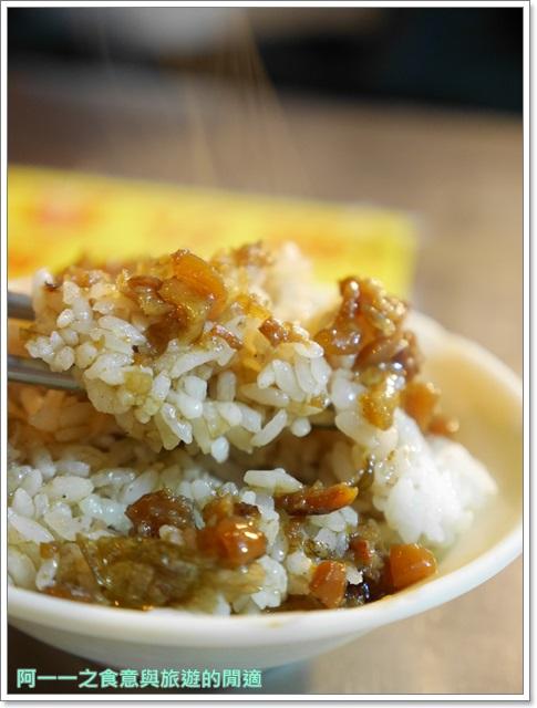 寧夏夜市捷運雙連站美食小吃老店滷肉飯鴨蛋芋餅肉羹image012