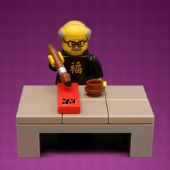 Grandpa is writing a lucky red banner (Lesgo LEGO Foto!) Tags: new holidays sheep lego year goat newyear minifig collectible minifigs ram lunar lunarnewyear collectable minifigure 2015 minifigures legophotography yearofholidays