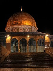 The Dome of the rock at night (TeamPalestina) Tags: heritage beautiful architecture sunrise hope amazing photographer sweet palestine jerusalem domeoftherock blockade ramadan freepalestine alaqsa palestinian occupation goldendome  oldcityjerusalem landscapecaptures