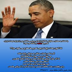 3 (hejabpix1) Tags: بد عهدی آمریکا مرگ بر