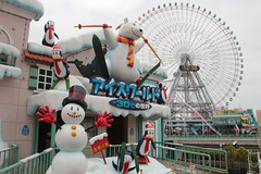 Yokohama | -30c Experience (Toni Kaarttinen) Tags: japan 日本 japonia اليابان японія япония japó japonsko jaapan ژاپن japani japon xapón ιαπωνία יפן जापान japán jepang an tseapáin giappone 일본 japāna japonija јапонија japão јапан japonska japón hapon ประเทศญี่ปุ่น japonya nhật bản tokyo tokio japanese yokohama jokohama city skyscraper skyscrapers amusementpark cosmoclock21 cosmoclock ferriswheel