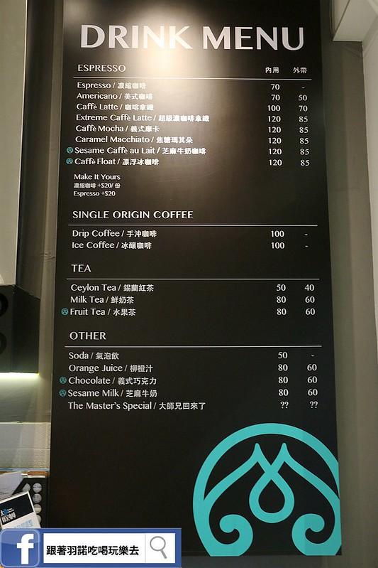 大師兄咖啡廳松山下午茶簡餐008
